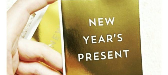 【終了】2018年最初のキャンペーン◎