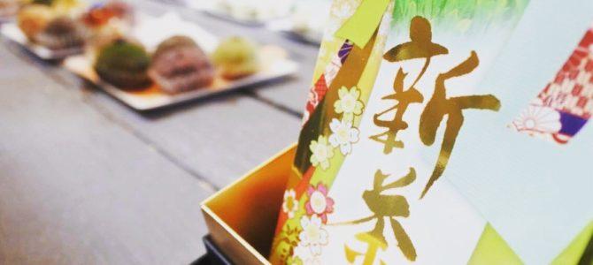 5/6(日)10時~「日本茶、ことはじめ。」開催!