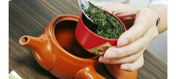 日本茶、ことはじめ。開催しました!