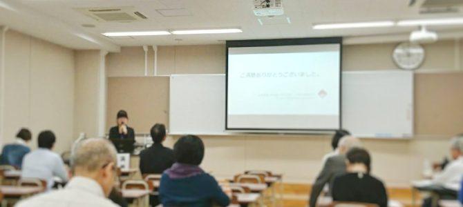 臨床死生学会にて発表