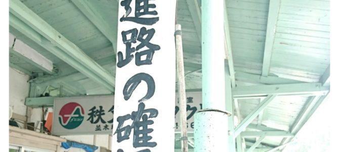 大泉学園駅のアクセス